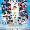 08月05日、森口瑤子(2019)