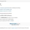 mbedのオフライン開発環境の導入 MDK-ARM編
