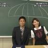 浜ちゃんのごぶごぶ 相武紗季後編!!