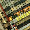 TSUTAYAのレンタル料金は、店舗ごとに値段設定が違う!お得な店舗を把握しておくとDVDやコミックを安くレンタルできます。
