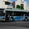 関東鉄道 9498MR