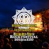 【第二弾迄】RISING SUN ROCK FESTIVAL 2019出演者一覧!詳細も紹介