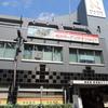 表参道・新潟館ネスパスに行ってきたよ。