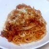 ベーコンと玉ねぎのトマトソースパスタの作り方