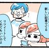 【マンガ】日本語フォロワーを捨てた夫