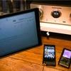 マランツ「HD-AMP1」とiOSハイレゾアプリの相性