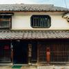 重伝建の篠山城の城下町