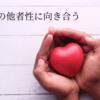 この支配からの卒業【本心/平野啓一郎】