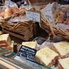 【秋にはこんなパンも】DEAN&DELUCA 大阪店