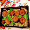 茄子の梅照り煮どんぶり 彩り野菜添え
