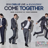 【Setlist】 2016 CNBLUE LIVE [COME TOGETHER] in 杭州