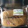 焼きそばパン(マヨネーズ入り)
