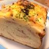 小麦と酵母 満 曙橋本店 トースト思いっきりバターで食べてみました。