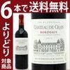 【1331】Chateau de Crain Bordeaux Superieur 2008