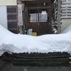 雪国の仕事はじめはジョセササイズから。