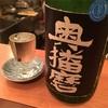 神戸三宮 創作家庭料理 ゑん屋 で地元播磨の酒を嗜む