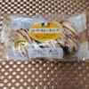 【ヤマザキ】白いサンホルン(ホイップ)【レビュー】