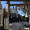 平沼水天宮 横浜