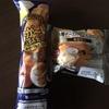 【糖質制限】スーパーで買える糖質控えめデザート!ペコパフにシュースティック。