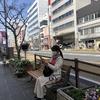 【女一人旅】行ってみっぺ!茨城(茨城県水戸市) 水戸の歩きかた