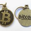 Pythonを使って試す・Bitcoinのアドレスで使われる楕円曲線暗号の仕組み