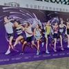 【2019 WTAファイナルズ 観戦記】第一日目~大坂なおみちゃんが接戦を制し、盛り上がりまくり~