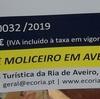 2月21日木曜日 ② アヴェイロ モリセイロに乗る