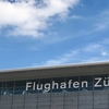 チューリッヒ空港駅で両替と切符購入:2018ドイツ旅・スイス編2