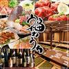 【オススメ5店】御殿場・富士・沼津・三島(静岡)にある日本酒が人気のお店