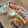 【再入荷】袋麺(チキンラーメン、出前一丁、焼きそば)再入荷しました!