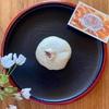 白金台「金麦」で、春限定の白い『桜あんぱん』祝・食べログ百名店!