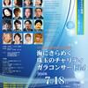 上野奏楽堂の舞台へ!