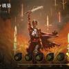 【エルドレイン構築】騎士団の反撃ーー王冠泥棒を撃退せよ!