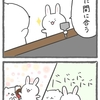4コマ漫画「お好み焼き②」