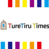 「TureTiru Times」へとタイトル変更&制作物紹介&制作依頼募集中?