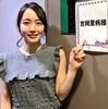 【エーチームグループオーディション】吉岡里帆・『カルテット』を崩壊させる魔性の女インタビュー