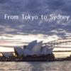 【海外生活】東京からシドニーへ移住した時の話【オーストラリア】