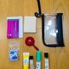 【軽量化】鞄の中身を夏バージョンにアップデートしてみた【ミニマリストになりたい】