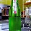 刈穂 蔵付自然酵母仕込 純米生原酒