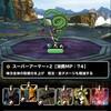 level.1523【ネタ攻略・物質縛り】神竜チャレンジ(そんなミッション無い)