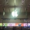 iPhone8、Apple Watch3のデモ機は店頭にある?実際に実機を操作してみたくて、iPhone8の発売前にAppleストア表参道を見てきた。