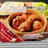 【ファミマ】鶏手羽元のスープカレー煮を食べてみた!