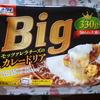 オーマイ Big モッツァレラチーズのカレードリア 330g