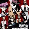 【イベント紹介】新宿歌舞伎町の探偵セブンが2018年10月から順次終わります