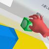 【OculusHandTracking】物理&物をつかむなど【Unity】