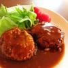 肉なしハンバーグ