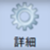 【Windows10】Thunderbirdの自動更新を止める方法