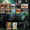 Dominion Online 対戦録 338