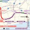 高知県 高知東部自動車道 一般国道55号 高知南国道路(高知IC~高知南IC)が開通