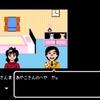【レトロゲーム】さんまの名探偵の思い出